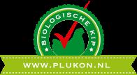 bio_certificate